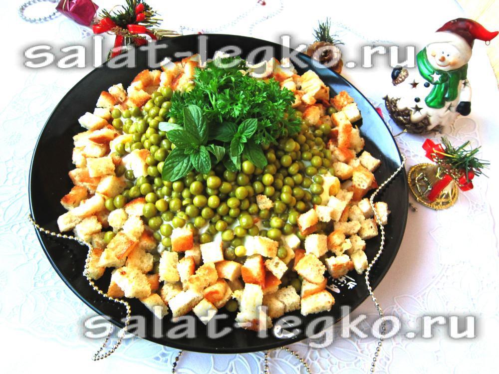 Салат на новый год недорого