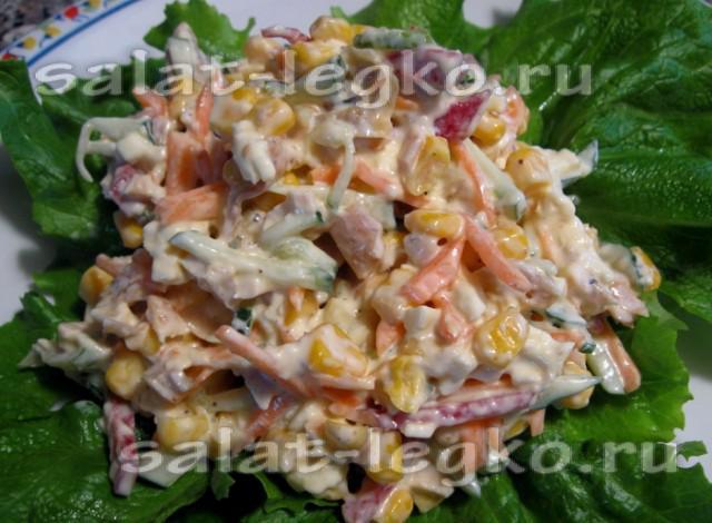 Салат венеция с кукурузой