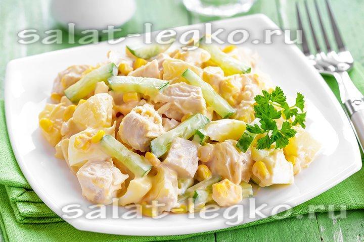 салат из куриной грудки рецепт с фото простой