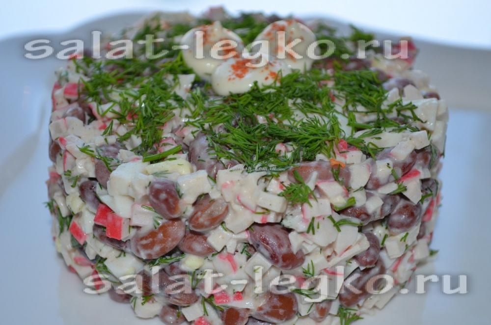 салат из белой фасоли рецепт очень вкусный