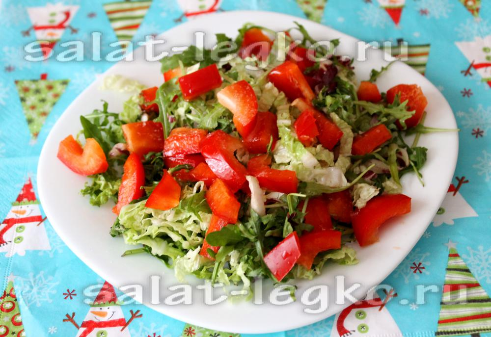 рецепт салата с перцем маслинами