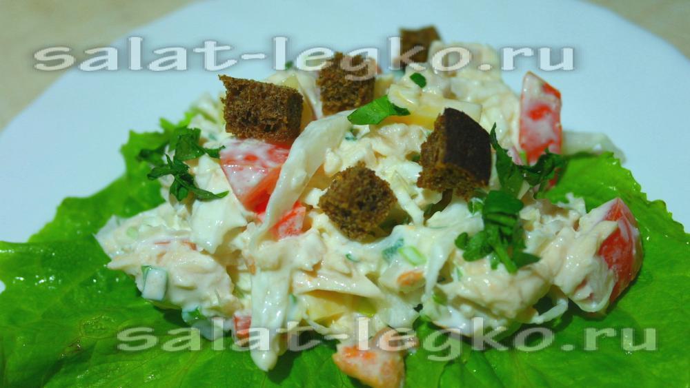 салат цезарь рецепт с пекинской капустой и курицей с фото пошагово