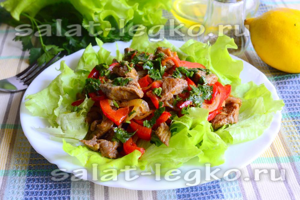 Салат с мясом перцем теплый