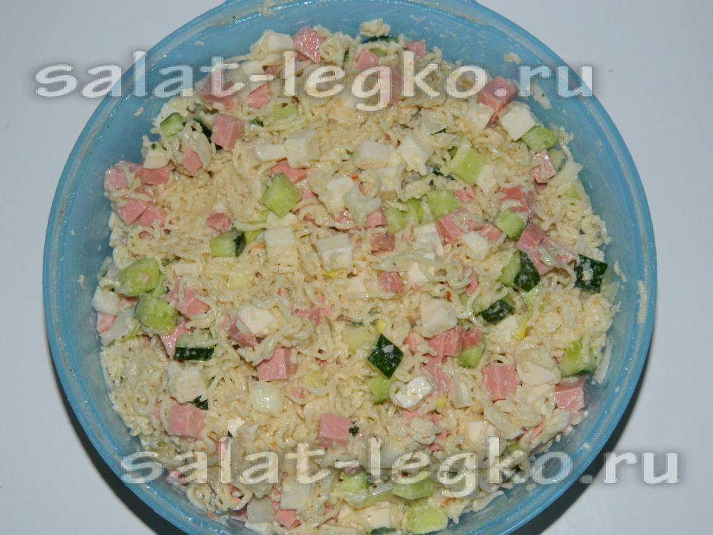 салаты рецепты с фото простые подсолнух
