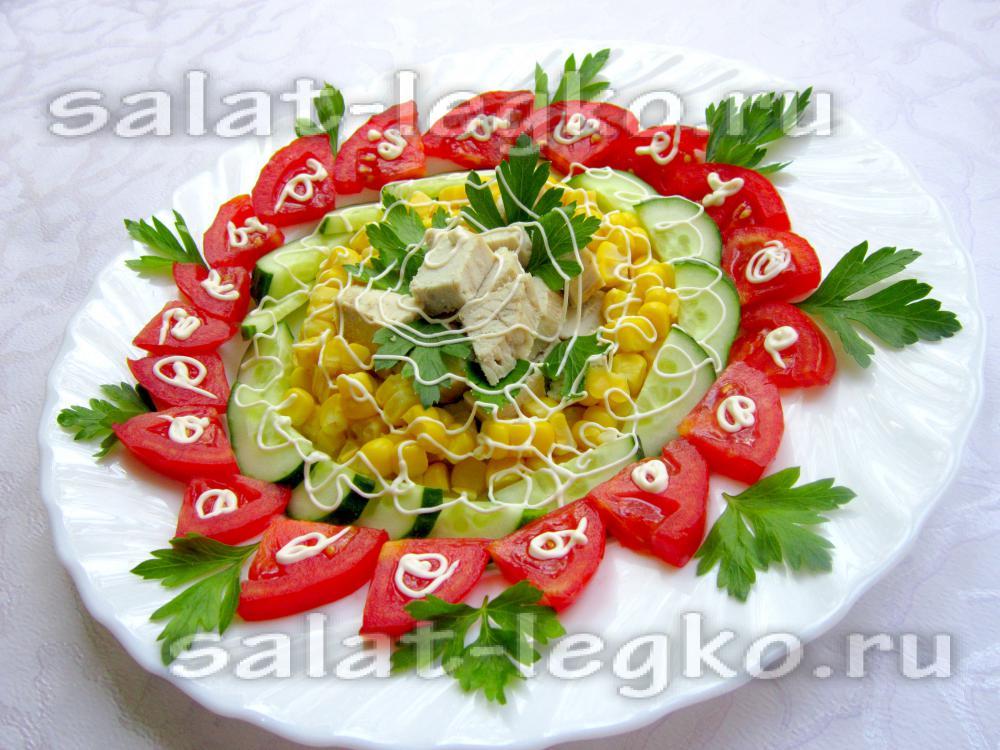 Праздничный салат быстро и недорого рецепт с