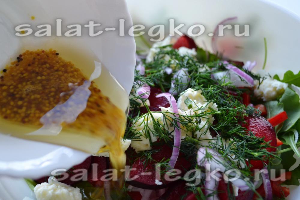 Салат дамский каприз рецепт с черносливом фото