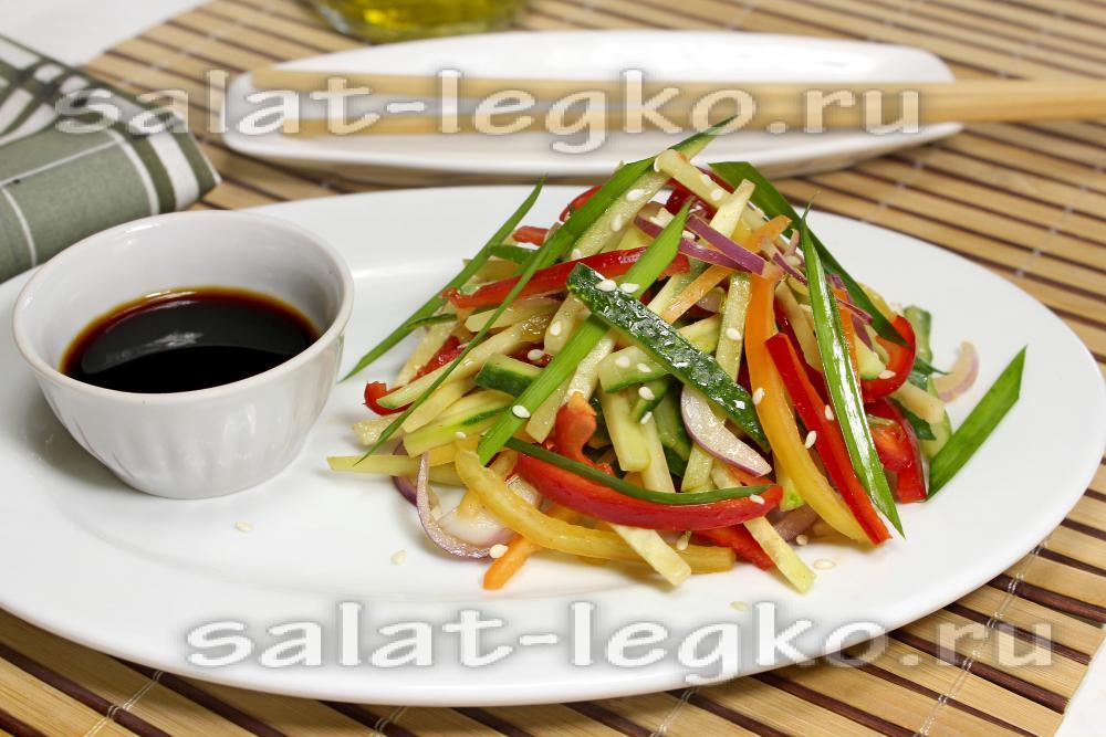 как приготовить тайский овощной салат