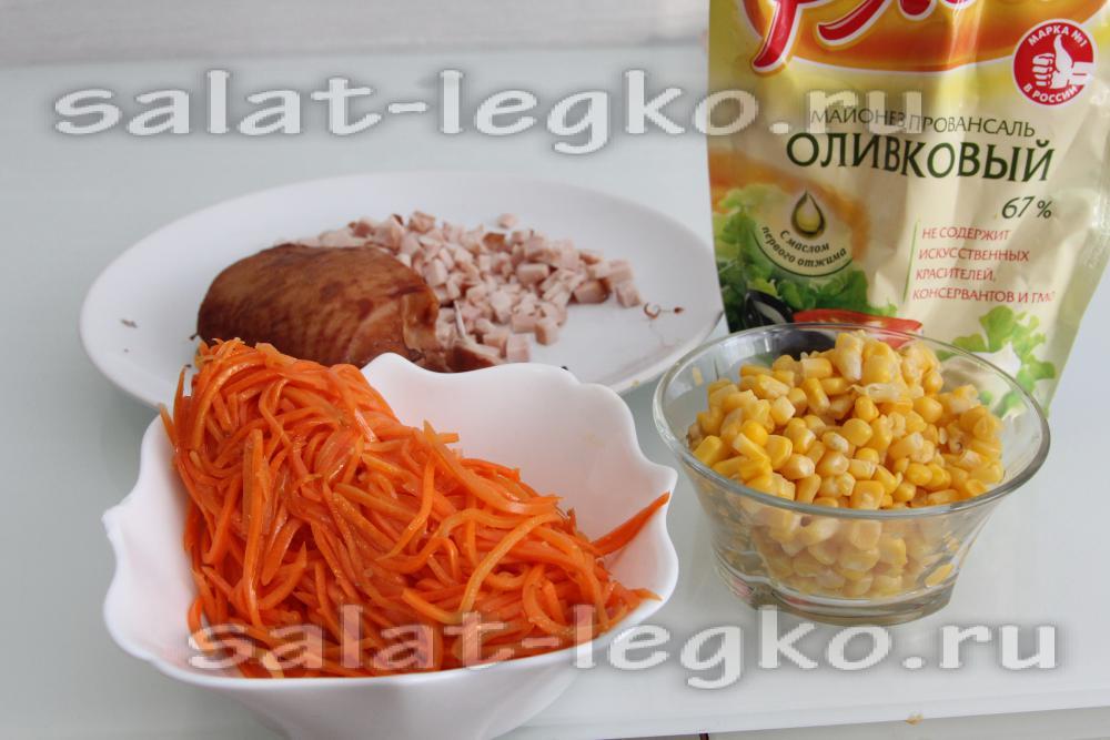 салат из чипсов рецепт слоями