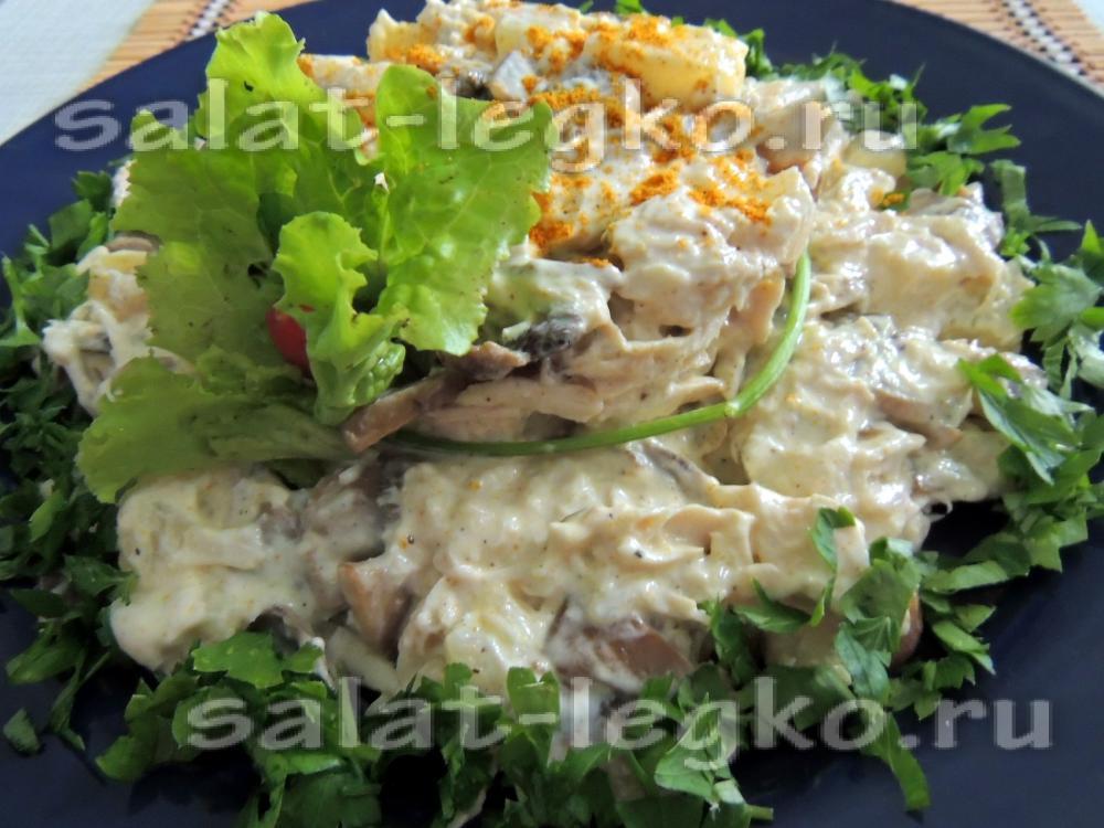 Салат из курицы ананасов и грибов рецепт с очень вкусный