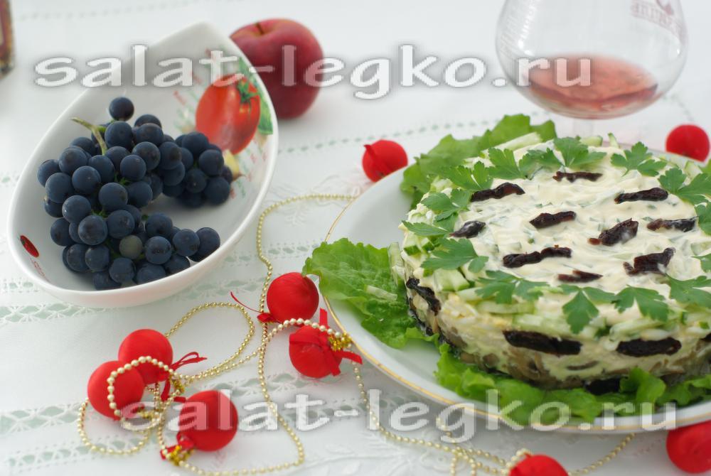 Салат берёзка пошаговый рецепт с с черносливом
