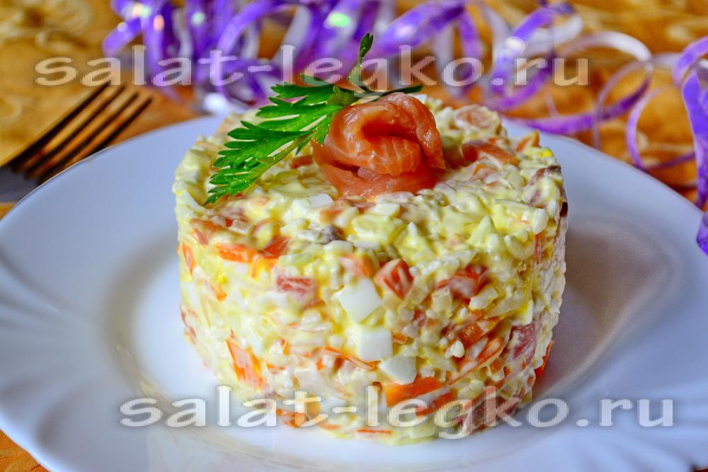 Салат красная рыба и рис