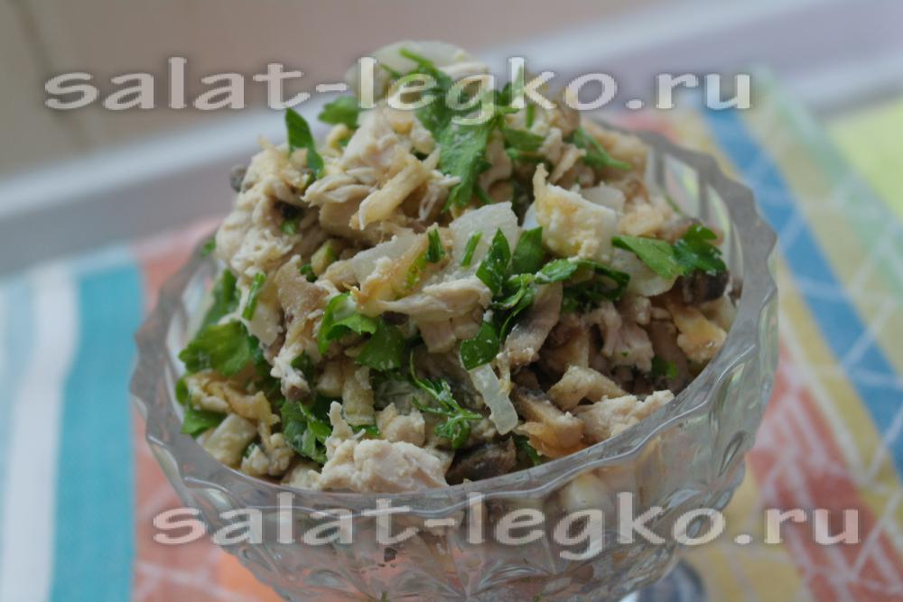 Вкусные салаты рецепты с из курицы и грибов с сыром