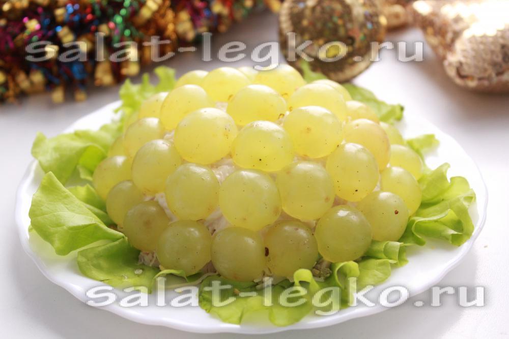 рецепт салата с курицей и грибами и сыром и кукурузой