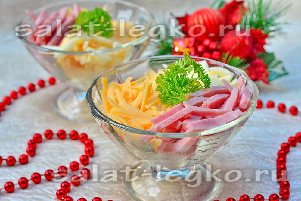 рецепт салата с огурцом ветчиной сыром перцем