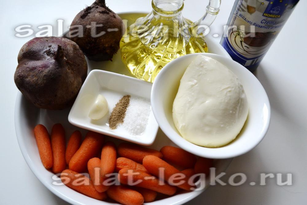салаты из свеклы и моркови и сыра рецепт