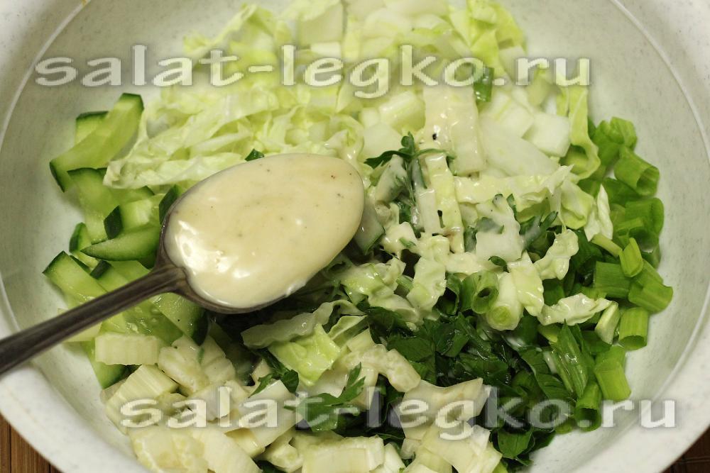 Салат из черешкового сельдерея  рецепт с фото