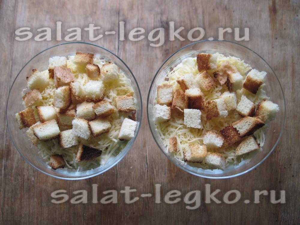 Рецепт салата в креманке 107