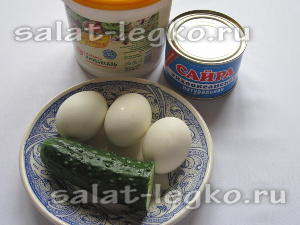 рецепт салата с консервой в масле мимоза
