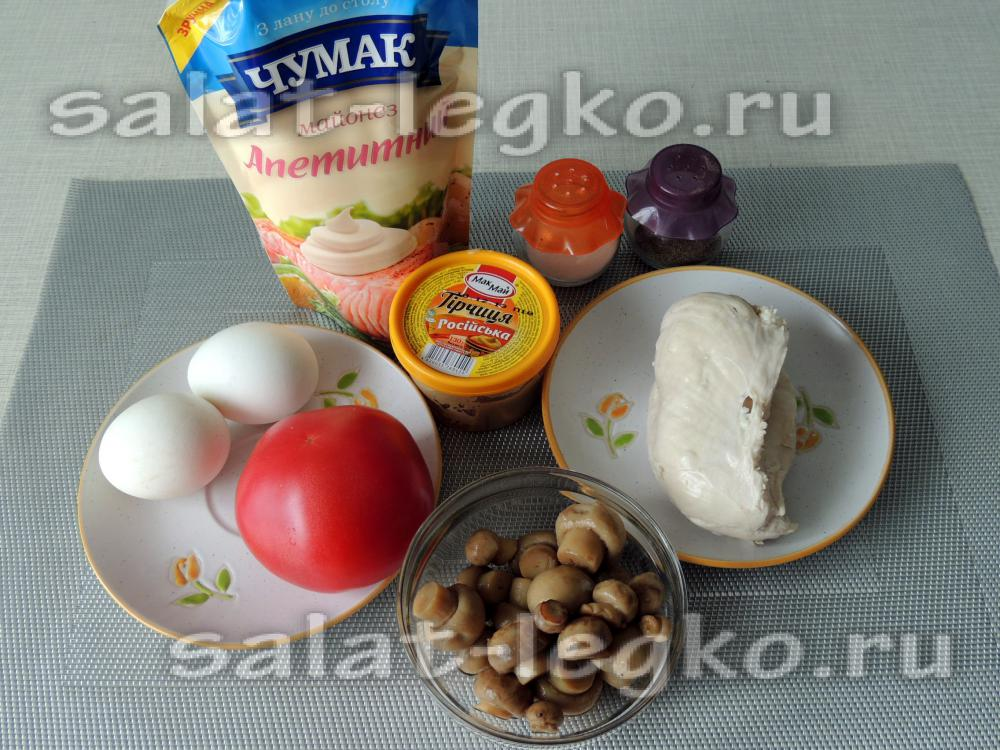 рецепт французского салата с курицей и грибами
