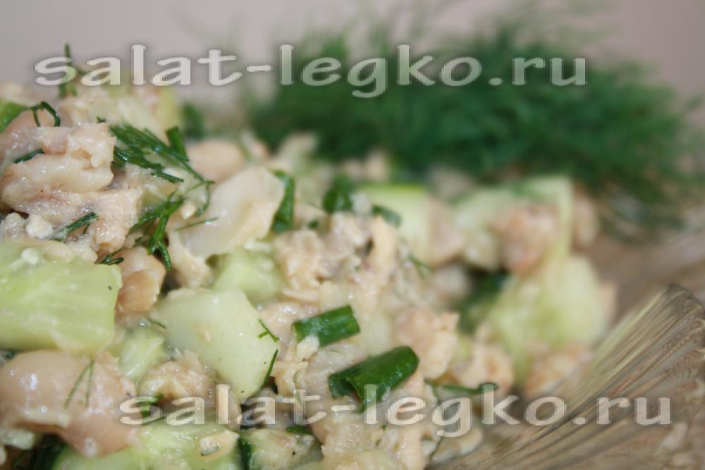 салат из фасоли консервированных