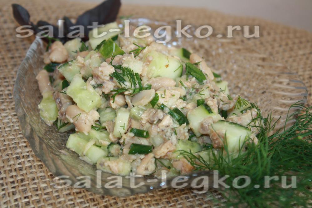 Салат с фасолью и консервами рыбными рецепт пошагово