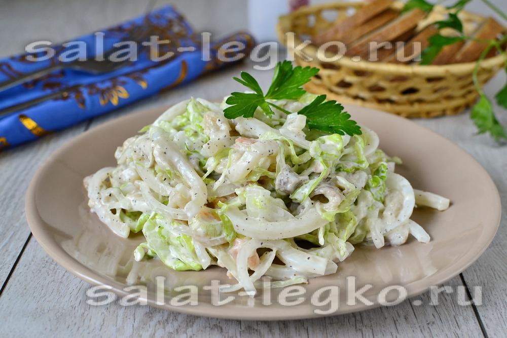 Как сделать салат с кальмарами и капустой