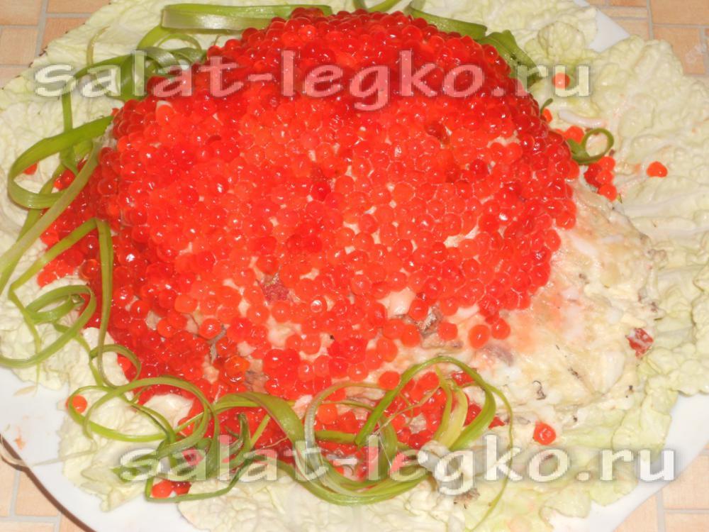 салат коровка рецепт с фото