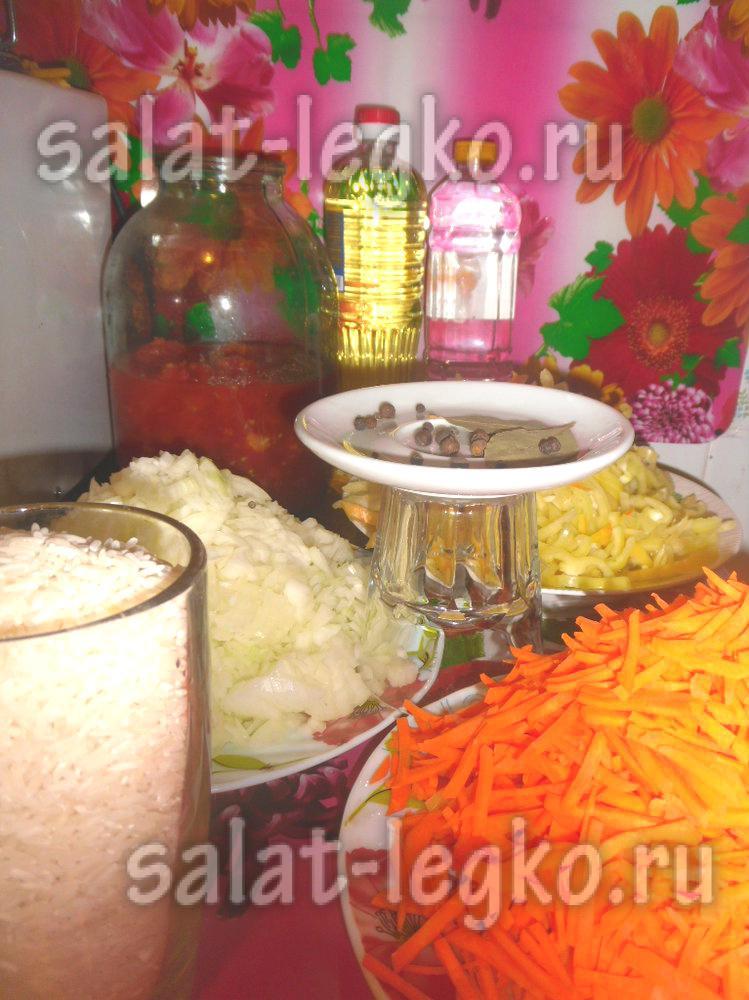 Салат завтрак туриста рецепты с