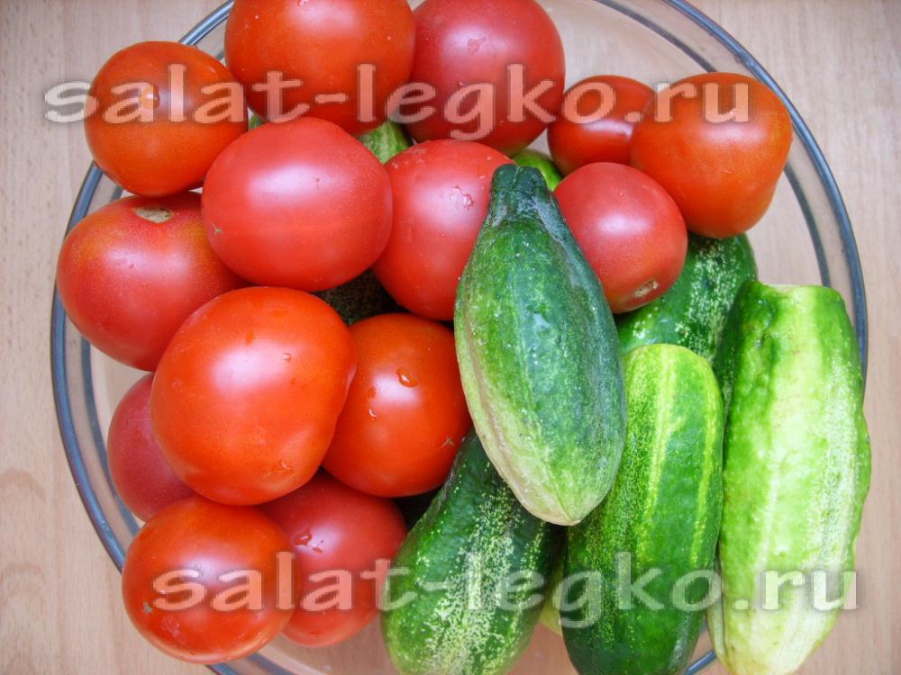 рецепт овощного салата из помидоров