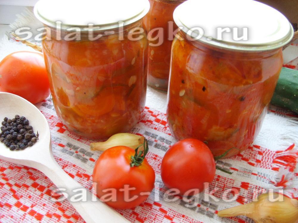 рецепт салата на зиму из фасоли и овощей