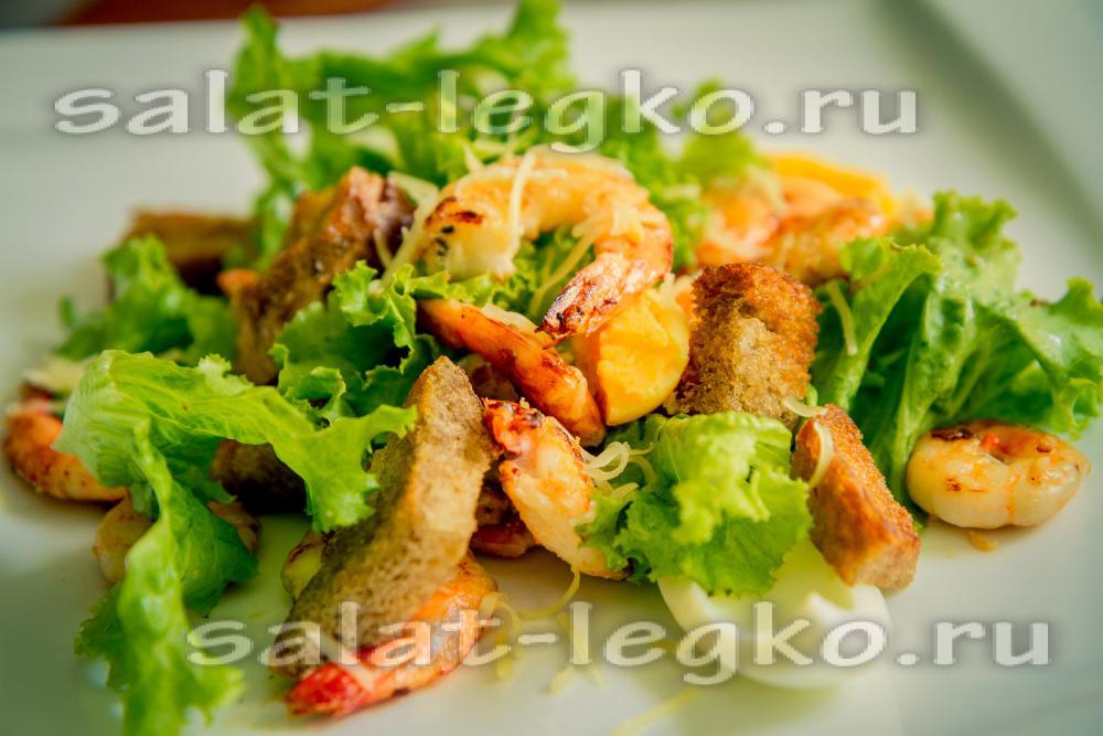 Салат из креветок рецепт с очень вкусный самый простой