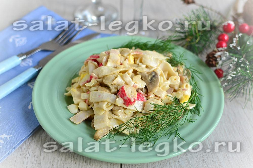 рецепт салата с крабовыми палочками яблоками