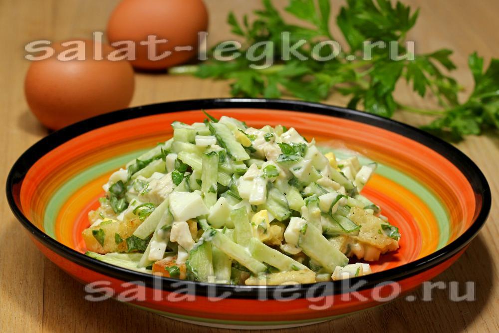 Салат сухарики курица огурец яйцо