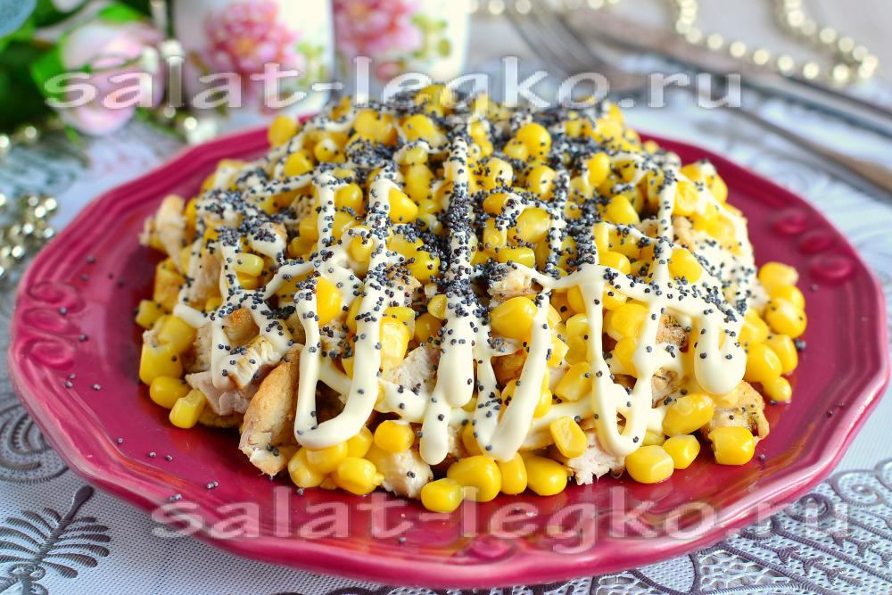 салат с ветчиной грибами и маринованными огурцами рецепт