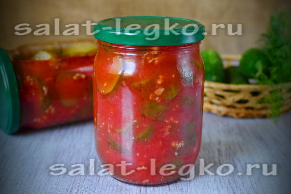 рецепт салата из кабачков на зиму с соусом