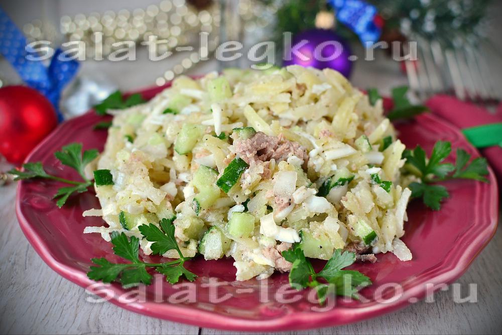 Рецепты советских салатов с
