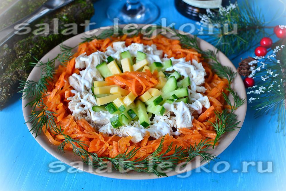 Салат праздничный с корейской морковкой рецепт с