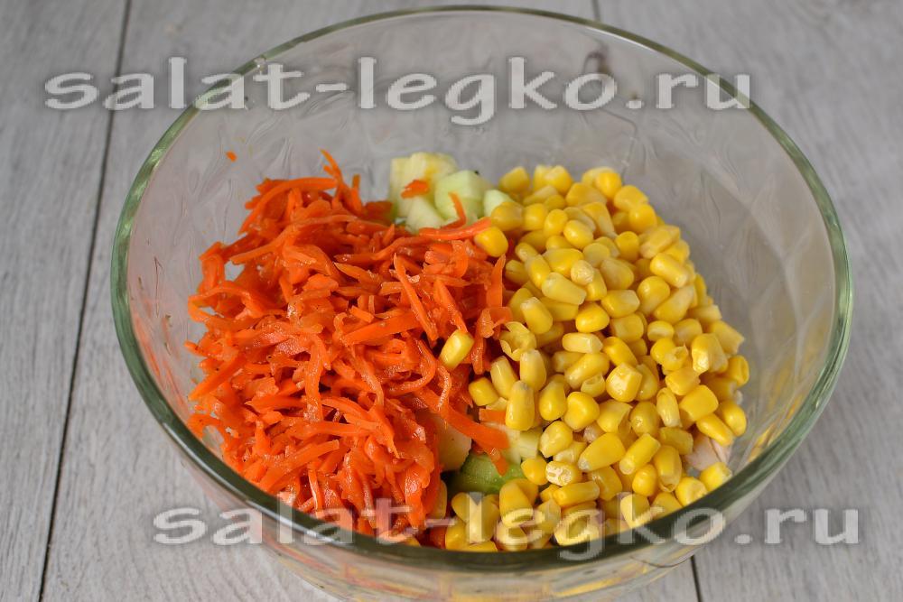 Салат с кукурузой картошкой морковкой