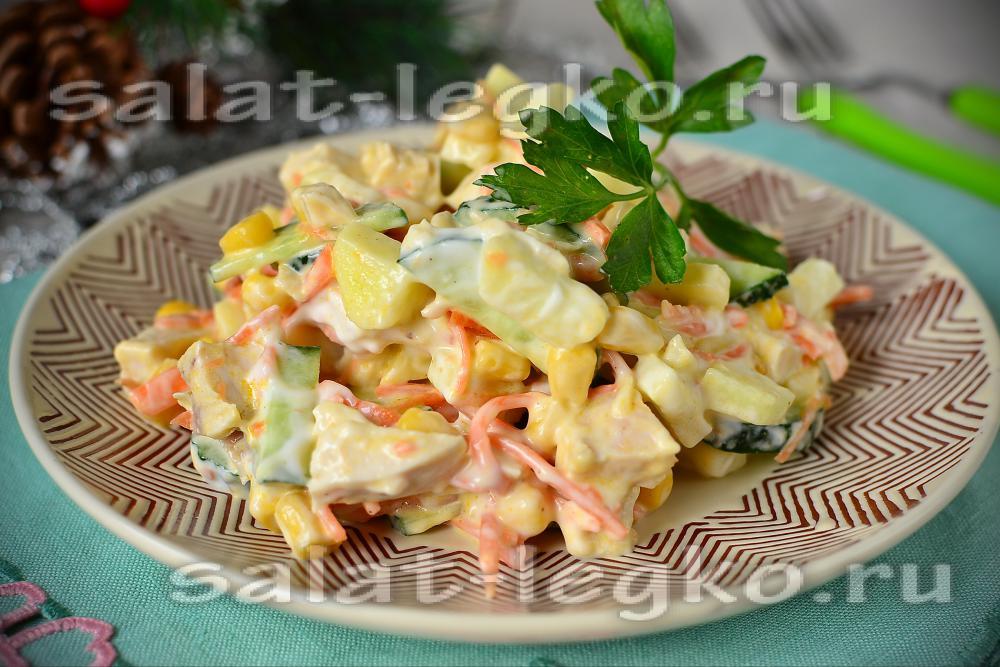 салат с кукурузой и морковью и рецепт