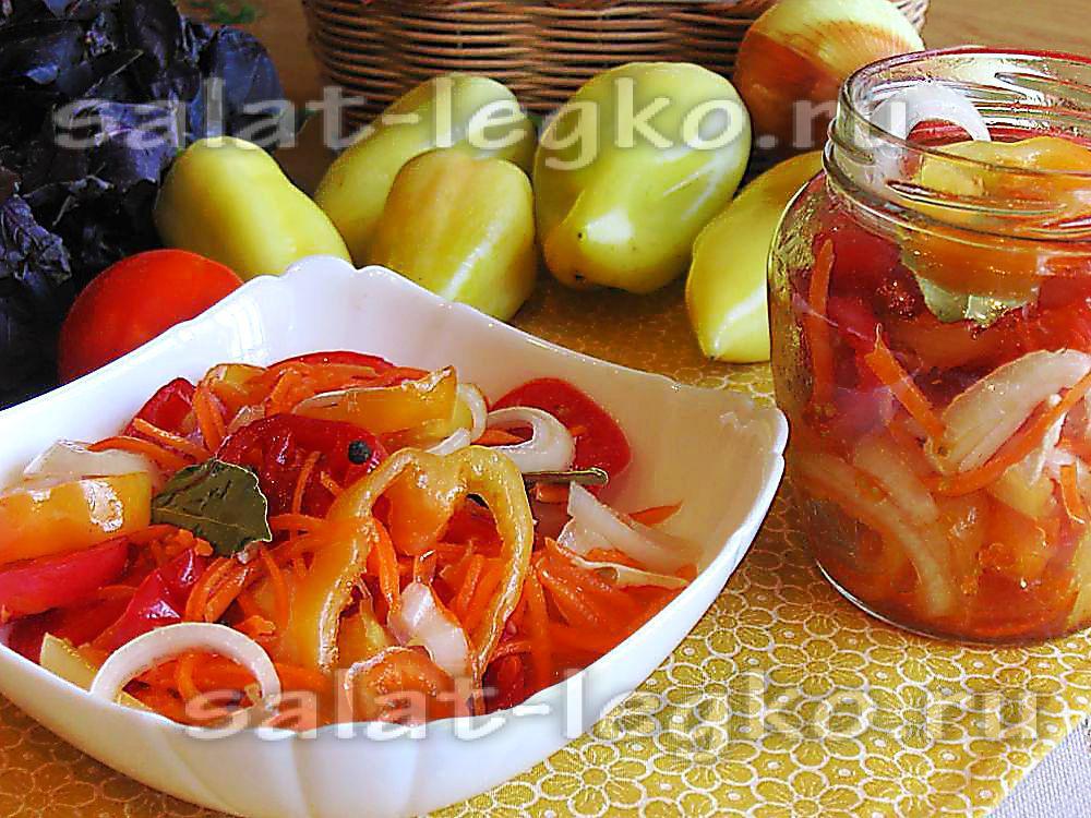 Салат на зиму из перца и моркови на зиму рецепты