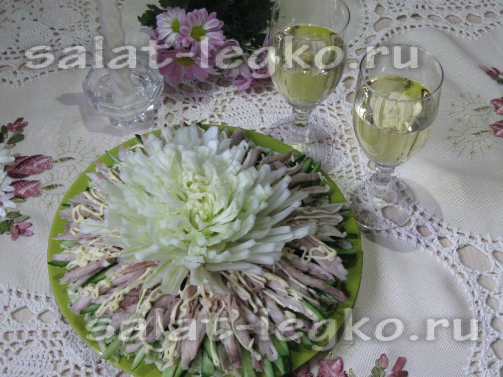 салат хризантема рецепт с фото пошаговое фото