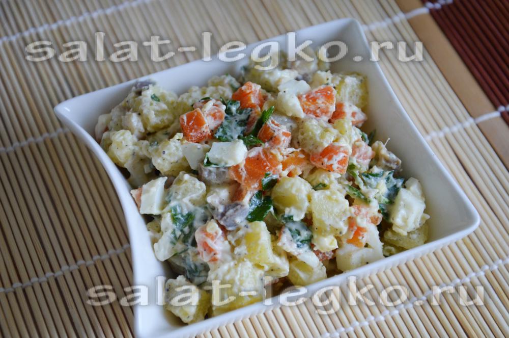 Вкусный салат из селедки соленой рецепты с простые и вкусные