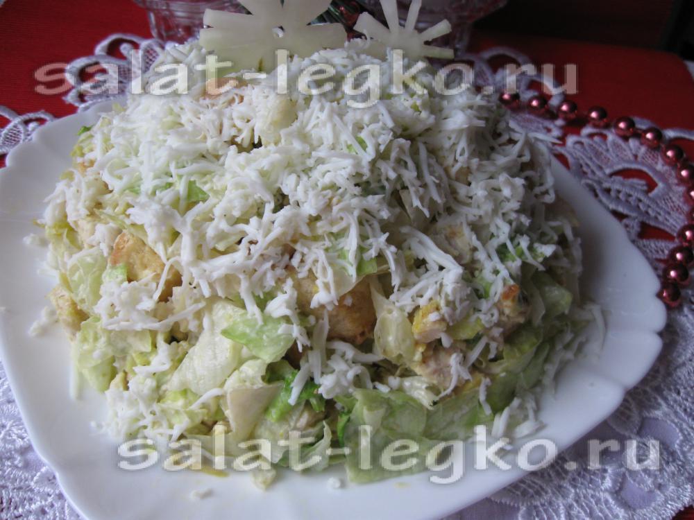 рецепт салата из салата айсберг с фото