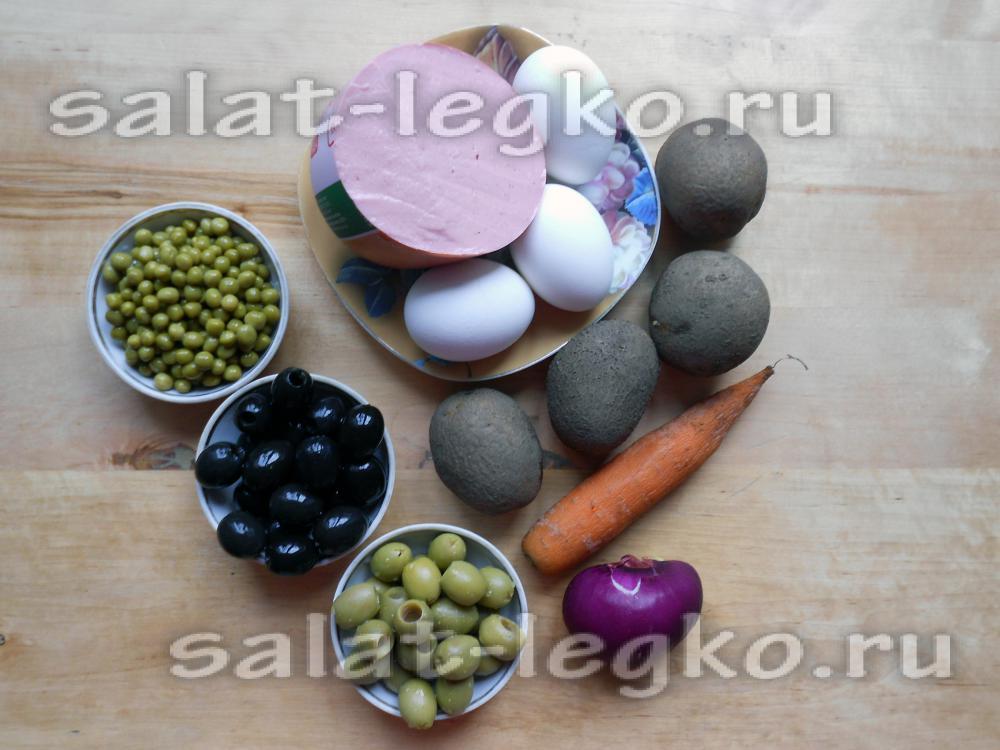 салат ленинградский рецепт с фото