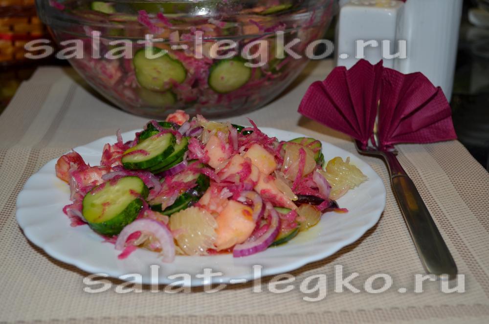 Рецепты салатов с памелой с фотографиями