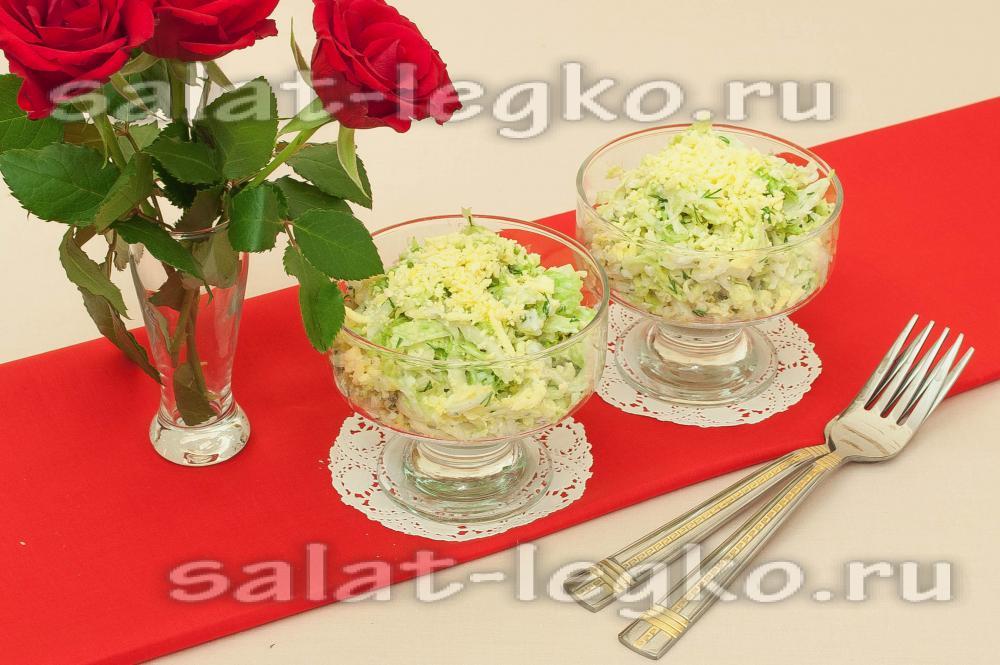 Салат с жареными опятами