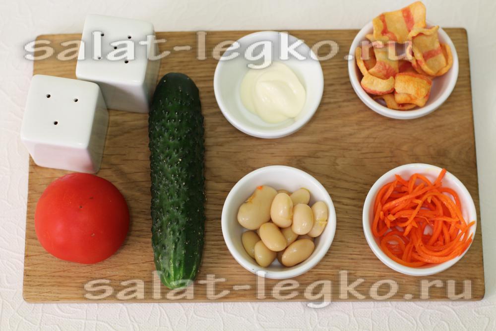 рецепты праздничных салатов из фасоли с фото