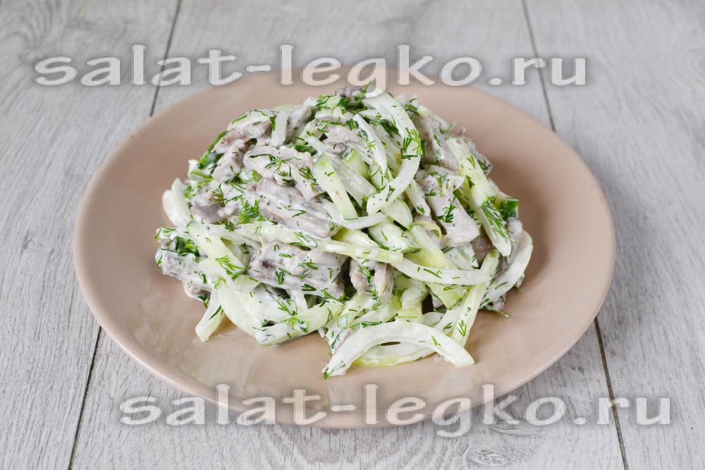 рецепт салата огурец с языком