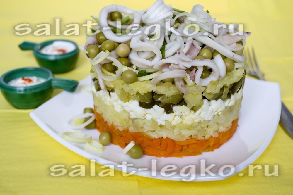 Салат из кальмаров рецепт слоями