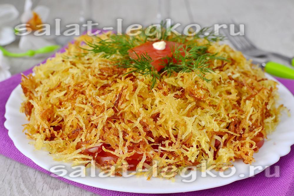 Салаты с жареной картошкой соломкой рецепты